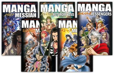 Manga Bible Books, Volumes 1-5  -