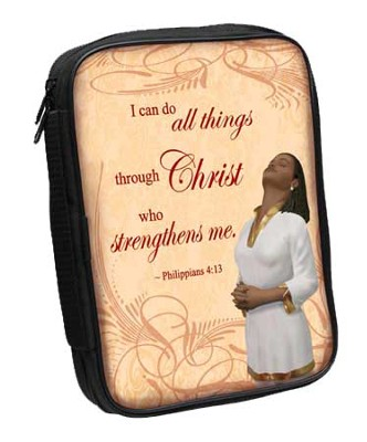Philippians 4:13 Bible Cover Tan  -