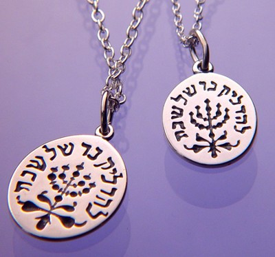 Menorah, Sterling Silver Necklace  -