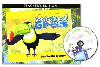 SongSchool Greek Teacher's Guide  -