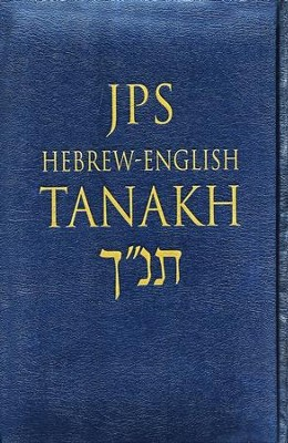 JPS Hebrew-English TANAKH: Cloth Edition: Gilded page edges, Navy satin ribbon, Padded binding  -