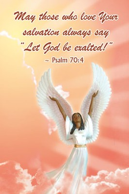 God Be Exalted Journal  -