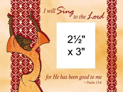 I Will Sing To the Lord Photo Frame  -