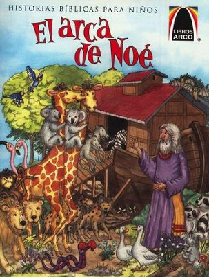 El Arca de No&#233  (Noah's 2-by-2 Adventure)  -     By: Concordia Publishing House