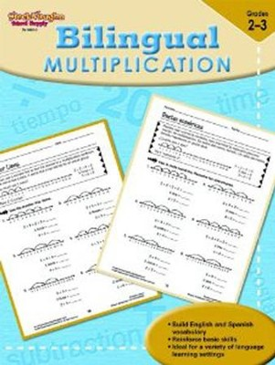Steck-Vaughn Bilingual: Multiplication  -