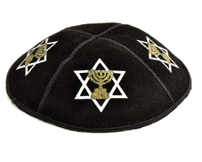 Leather Kippah: Menorah & Star of David   -