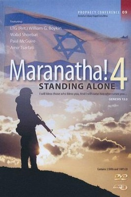 Maranatha 4: Standing Alone, DVD with MP3    -     By: William Boykin, Paul McGuire, Walid Shoebat