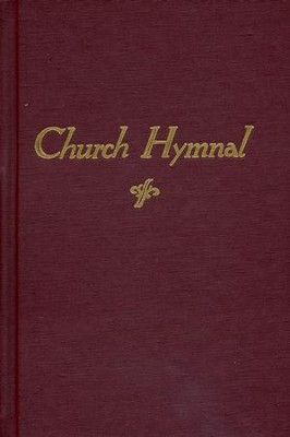 Church Hymnal, hardcover, maroon red   -