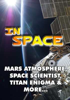 Mars Atmosphere DVD  -
