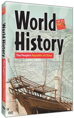 World History: China DVD  -