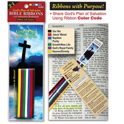 Bible Ribbons with Bookmark   -