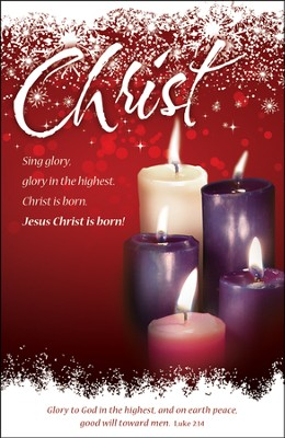 Christ (Luke 2:14) Advent/Christmas Bulletins, 100  -