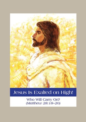 Jesus Glorified, Bulletin Board    -