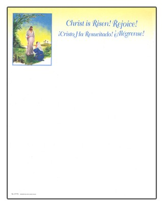 Risen Christ with Mary, Spanish/English Letterhead, 100  -
