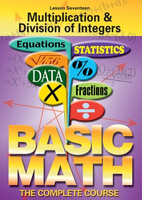 Basic Math Series: Multiplication & Division of Integers DVD  -