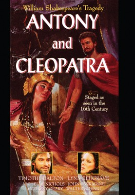 Shakespeare Series: Antony and Cleopatra DVD  -