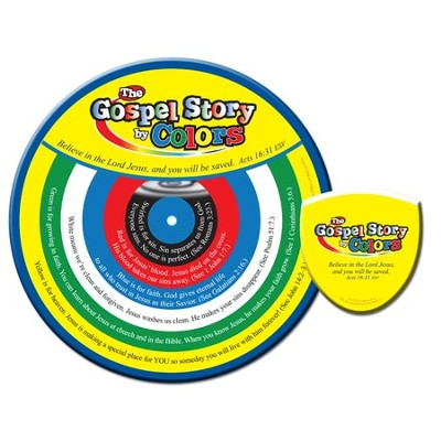 Gospel Story Flying Disc and Pouch  -