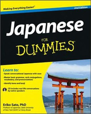 Japanese For Dummies  -     By: Eriko Sato