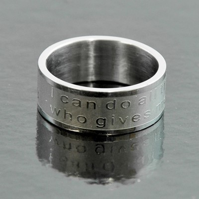 I Can Do All Things, Philippians 4:13 Band Ring, Size 6  -
