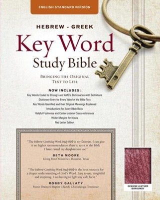 ESV Key Word Study Bible, Genunine Leather, Burgundy, Thumb-Indexed  -