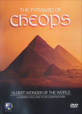 The Pyramid of Cheops DVD   -