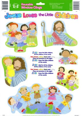 Jesus Loves the Little Children   -