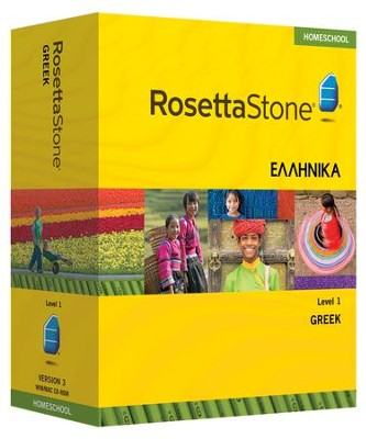 Rosetta Stone Greek Level 1 with Audio Companion Homeschool Edition, Version 3  -