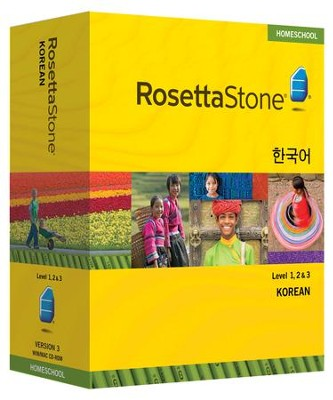Rosetta Stone Korean Levels 1,2 & 3 Set with Audio Companion Homeschool Edition, Version 3  -