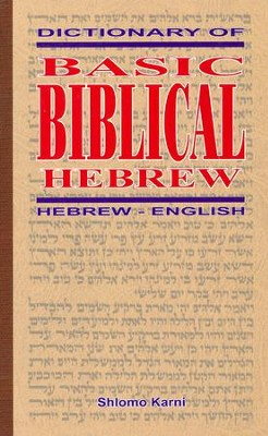 Dictionary of Basic Biblical Hebrew  -     By: Shlomo Karni