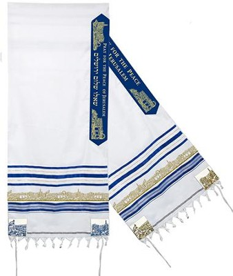 Pray for the Peace of Jerusalem Tallit, 24    -