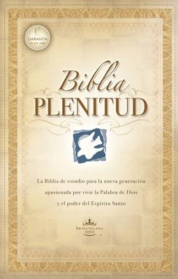 Biblia Plenitud RVR 1960, Enc. Dura  (RVR 1960 Spirit-Filled Study Bible, Hardcover)  -