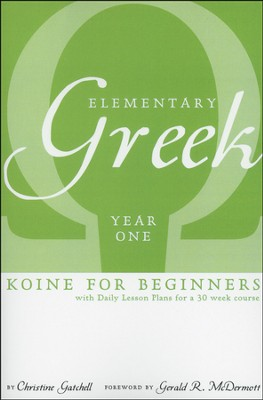 Elementary Greek Textbook Year 1   -     By: Christine Gatchell