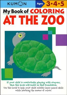 My Book of Coloring: At the Zoo  -