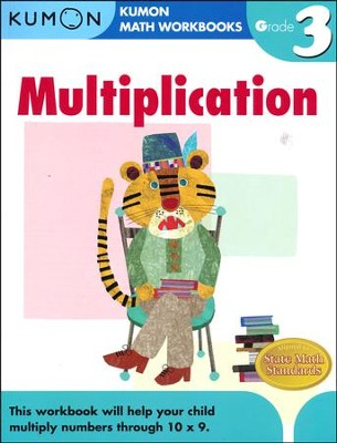 Kumon Multiplication, Grade 3      -