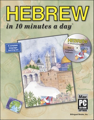 HEBREW in 10 minutes a day® with CD-ROM   -     By: Kristine K. Kershul