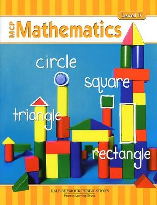 MCP Mathematics Level K Student Edition (2005 Edition)   -