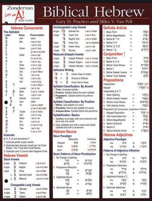Zondervan Get an A! Study Guide, Biblical Hebrew,    Laminated Sheets  -     By: Gary D. Pratico, Miles V. Van Pelt