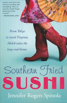 Southern Fried Sushi, Southern Fried Sushi Series #1   -     By: Jennifer Spinola