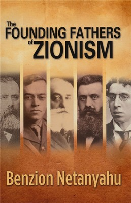 The Founding Fathers of Zionism   -     By: Benzion Netanyahu