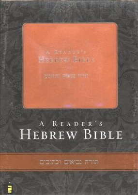 A Reader's Hebrew Bible - Italian Duo-Tone, Tan  -     Edited By: A. Philip Brown II, Bryan W. Smith     By: A. Philip Brown II & Bryan W. Smith