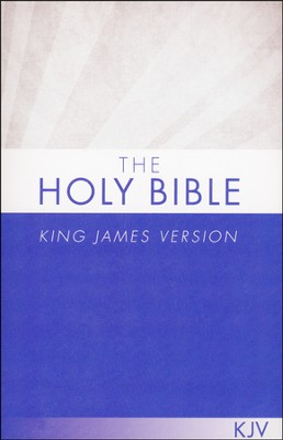 KJV Holy Bible - Slightly Imperfect  -