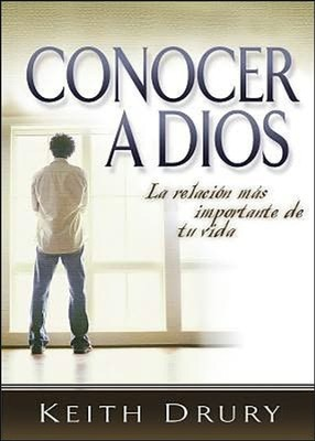 Conocer a Dios, Knowing God  -     By: Keith Drury