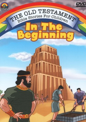 In the Beginning, DVD   -