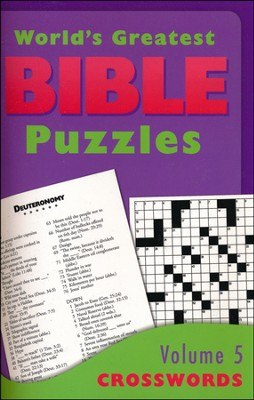 World's Greatest Bible Puzzles-Volume 5 (Crosswords):  -
