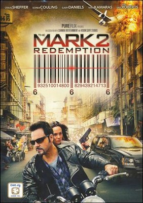 The Mark 2: Redemption, DVD   -