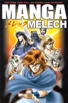 Manga Melech: Manga #4, King David  -