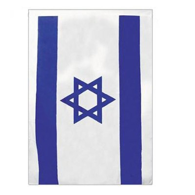 Israeli Flag, Star of David 60 x 90   -