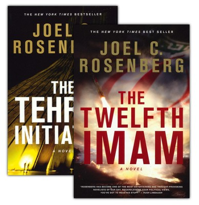 The Twelfth Imam Series, Volumes 1 & 2  -