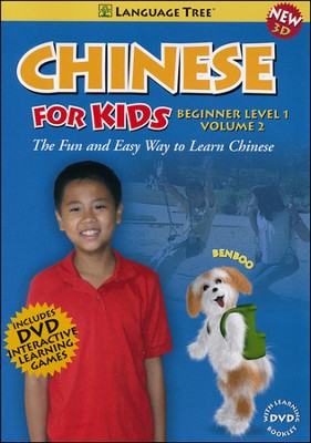 Chinese for Kids Beginner Volume 2  -