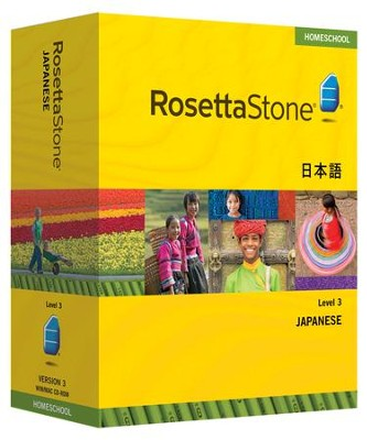 Rosetta Stone Japanese Level 3 with Audio Companion Homeschool Edition, Version 3  -